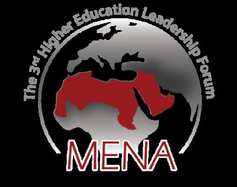 helf-2017-logo1