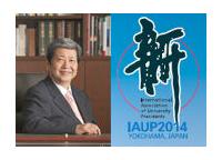 17th IAUP Triennial